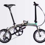Xe đạp gấp siêu nhẹ SKKC A4 (7.8kg)