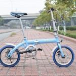 Xe đạp gấp Plenty