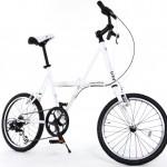 Xe đạp gấp Doppelganger FX11 Licht