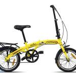 Xe đạp gấp Fornix MILAN 16 inch