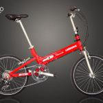 Xe đạp gấp Leisure STB – mono-fork