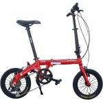 Giới thiệu về xe đạp gấp Java X1-6speed