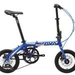 Xe đạp gấp Java X1-7s bánh nhỏ đi nhanh