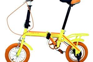 Xe đạp gấp GTM