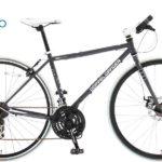 Xe đạp gấp Nhật Bản – Doppelganger 824 DUE