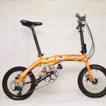 Review: Đánh giá chi tiết xe đạp gấp Sava P16