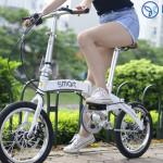 Smart-xe đạp gấp thông minh và gợi cảm