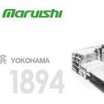 Lịch sử thương hiệu xe đạp Maruishi (Yokohama – Japan)