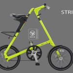 Xe đạp gấp STRiDA EVO 18″ – cao cấp nhất của hãng STRiDA