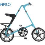 Xe đạp gấp STRiDA LT – đa sắc màu
