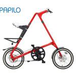 Xe đạp gấp STRiDA EVO 16″