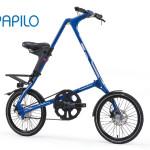 Xe đạp gấp STRiDA SX 18″ – phong cách thể thao