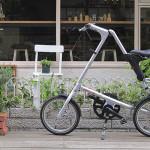 Ở tuổi 54, tôi tìm được bạn thân là một… chiếc xe đạp gấp!