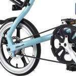 Không chỉ là xe đạp gấp, Papilo mang đến giải pháp cho vấn đề kẹt xe