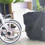 Túi bọc xe đạp gấp 20 inch