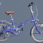 Xe đạp gấp Nhật Bản – Diamant M260