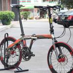 Tôi mua xe đạp gấp bên shop rồi, không vừa ý có thể đổi trả lại không?