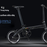 Papilo có bán xe đạp bánh nhỏ A-bike không?