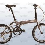 Xe đạp gấp Nhật Bản Marushi 083 – Nhanh mà Khỏe
