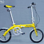 Xe đạp gấp Nhật Bản Maruishi 412