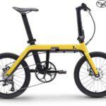 Review xe đạp gấp 700 Galaxy: Những ấn tượng đầu tiên