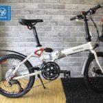 Dễ dàng đi lại với xe đạp gấp Oyama Pro Dazzle-M990HD