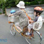 Xe đạp Nhật Bản và những quy tắc bạn cần biết khi đi xe đạp ở Nhật Bản