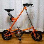 Cảnh báo 3 mẫu xe đạp gấp nhái có thiết kế giả mạo Strida