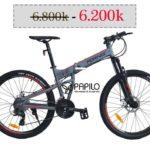 Giảm giá 600.000 đồng cho xe đạp gấp Fornix F3
