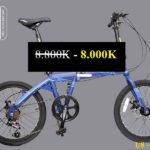 Xe đạp gấp Java TT giảm giá 800.000 đồng