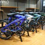 4 mẫu xe đạp gấp hot nhất 2018