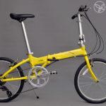 Xe đạp gấp Banian V7 – Philippines