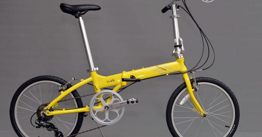 Xe đạp gấp Banian V7 khung hợp kim nhôm