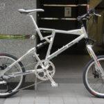 Lịch sử hãng xe đạp gấp Nhật Bản: Kuwahara