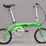 Xe đạp gấp Banian Angel- xe đạp gấp dành cho trẻ em